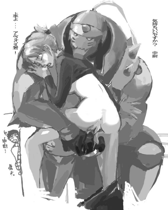 view alphonse side elric armor Liru - wolf girl with you