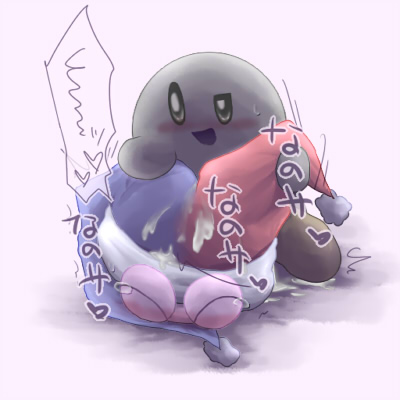 right in kirby at marx ya back Rin daughters of mnemosyne sex