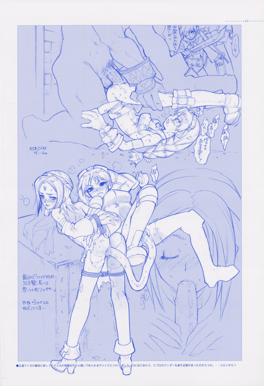 of skies arcadia Rick and morty annie hentai